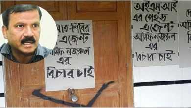 ঢাবি অধ্যাপক আসিফ নজরুলের কক্ষে তালা দিলো ছাত্রলীগ