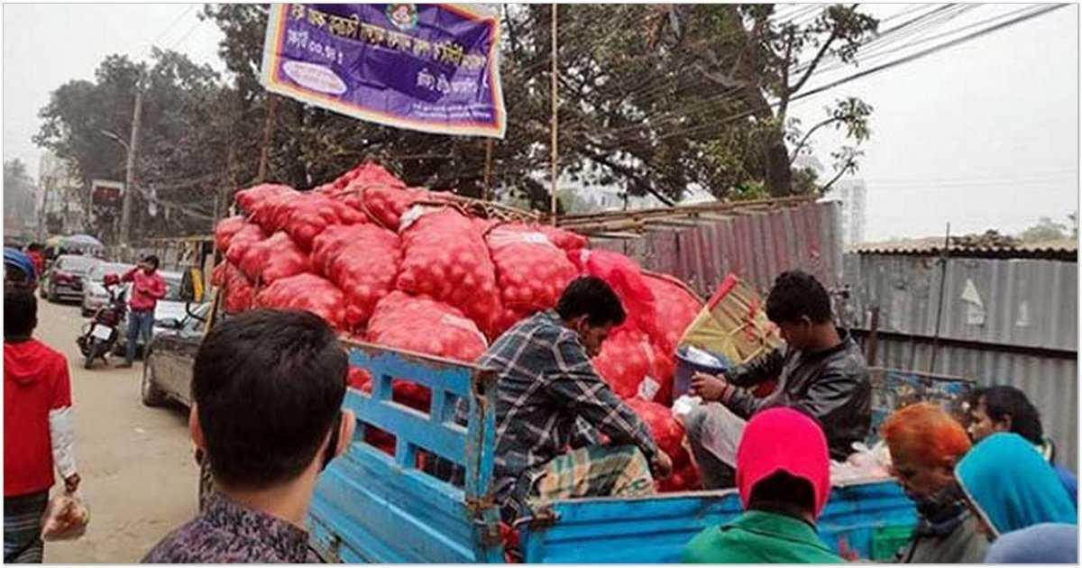 ৩০ টাকা কেজি পেঁয়াজ বিক্রি করবে টিসিবি